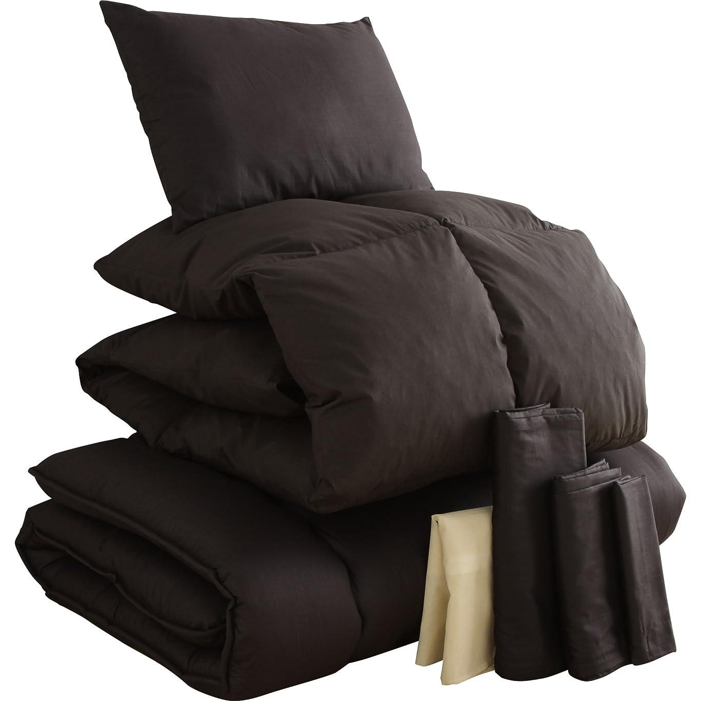 絶え間ない三角形速記アイリスプラザ 布団セット 掛け布団 敷布団 枕