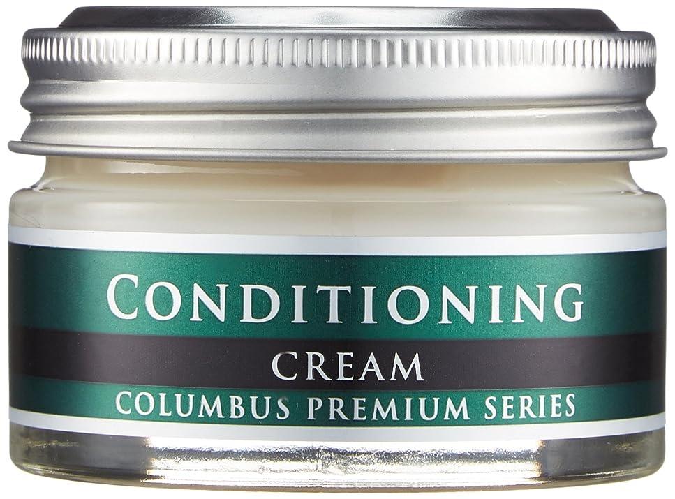 賢明な受信機飛び込む[コロンブス] コンディショニングクリーム 革小物用