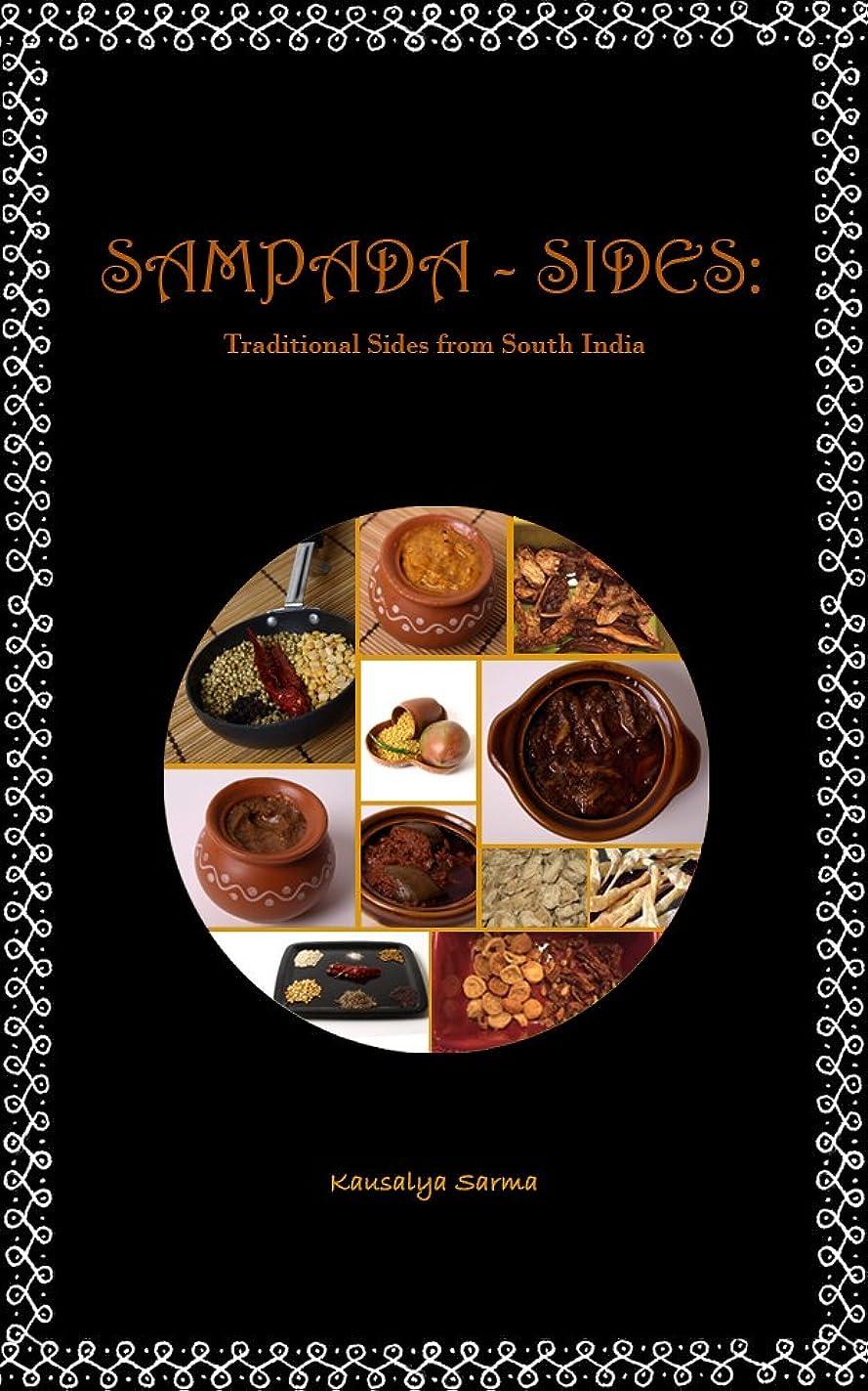 きらめく偏心カエルSampada Sides: Traditional Sides from South India (English Edition)