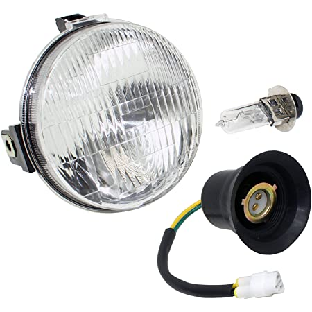 1996-2002 Yamaha YFM400 Kodiak 4x4 Super White 35W Headlight Bulb Lamp ATV UTV