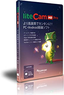 【PC/Android画面録画ソフト】liteCam HD Pro高画質PC・Android録画ソフト|PC画面キャプチャ / ゲームプレイ動画作成 / Androidアプリ操作画面録画 / YouTube動画録画 / ニコニコ動画録画 / 動画マニュアル作成ツール