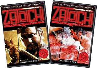 Best zatoichi dvd collection Reviews
