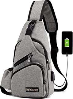 Onesea Small Travel Gym Bike Sling Bag, Laptop iPad Mini Sling Chest Cross Body Backpack, Water Resistant One Shoulder EDC Crossbody Daypack with Water Bottle Pocket USB Charging for Men Women (Gray)