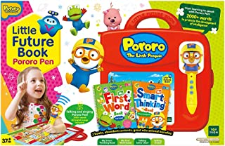 TOYTRON Pororo Little Futurebook with Pororopen 3.0 Red Version. Designed to Help Developing Reading Skills of The Kids wh...