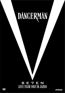 SE7EN LIVE TOUR 2017 in JAPAN-Dangerman-(初回限定盤A) [DVD]