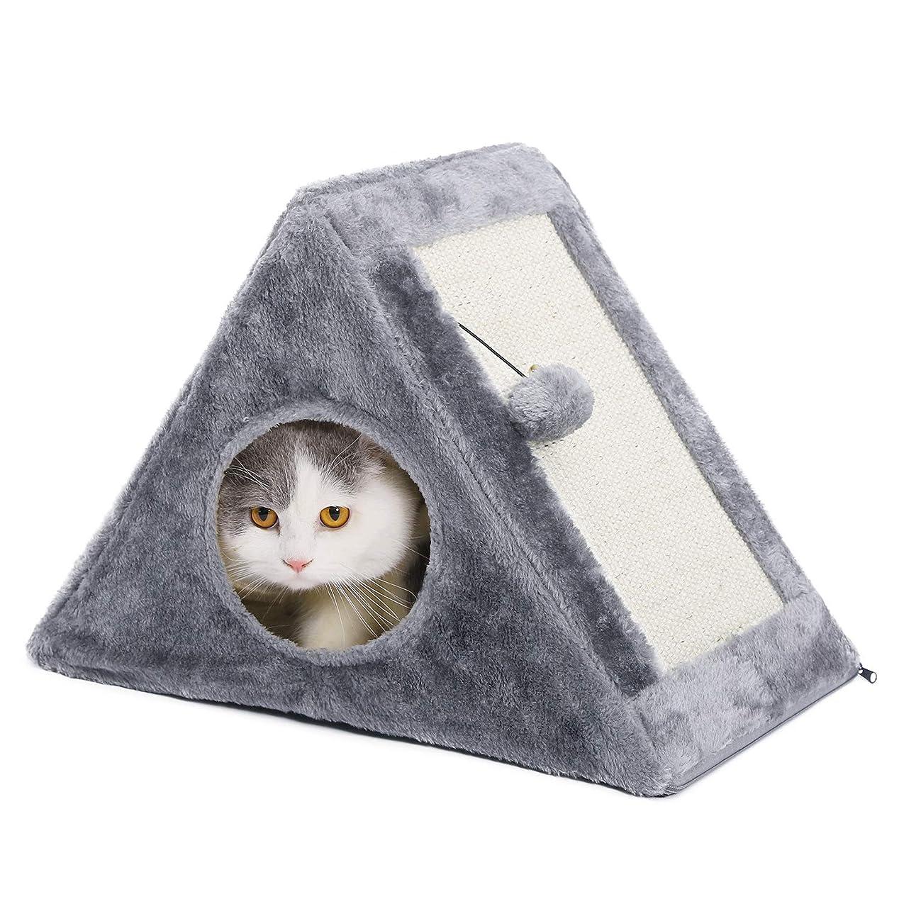 対応する抑止する北東PAWZ Road 猫用爪とぎ 三角形の小型猫タワー ハウス型 折りたたみ式 スクラッチボード 室内飼い 省スペース ペット用ハウス おもちゃ 爪とぎ付き グレー