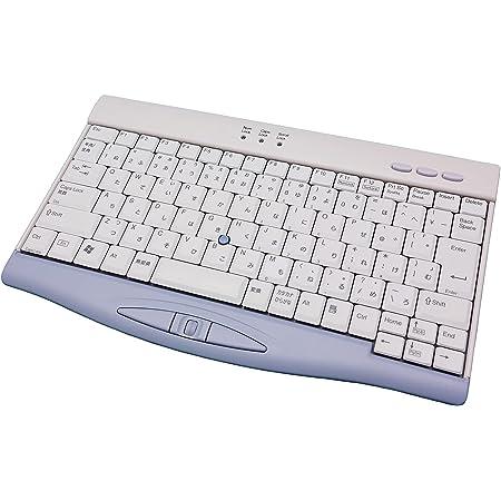 金井電器産業 USB Mini Keyboard Pro スティックポインタ 付き 日本語配列 ミニ キーボード コンパクト 省スペース テンキーレス 白 長期供給 HMB632KJP/R