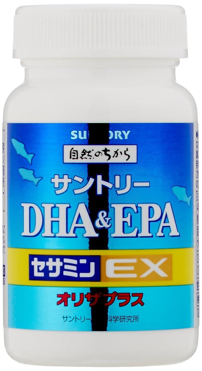 自体トランザクション苦悩サントリー DHA&EPA+セサミンEX 120粒