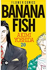 BANANA FISH(20) (フラワーコミックス) Kindle版