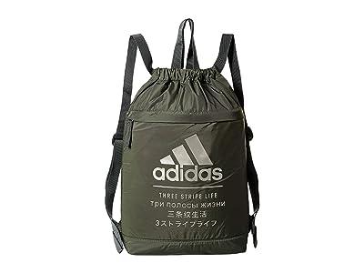 adidas Amplifier Blocked Sackpack (Legend Earth Green) Backpack Bags