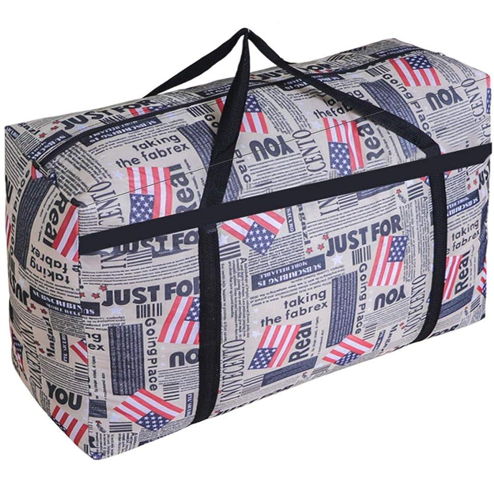 マラソンハーフサミュエルKXF 大容量 ボストンバッグ 180L 超大型バッグ 引っ越しバッグ 荷物 撥水バッグ 持ち手付 スボーツ アウトドア キャンプ 特大収納袋 特大サイズ 防湿 可愛い柄 布団収納袋ケース