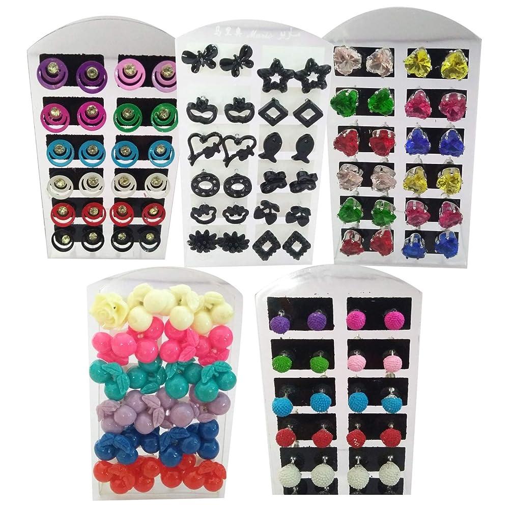 Yuktha Eternals - 60 Multi Pairs Assorted Earrings Set for Girls, Cherry Fruit, Colorful Disc Ball, Colorful Gem Stone, Black Metal Combo Designs Stud for Women - YE08