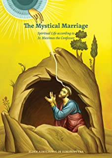 The Mystical Marriage: Spiritual Life According to St. Maximos the Confessor