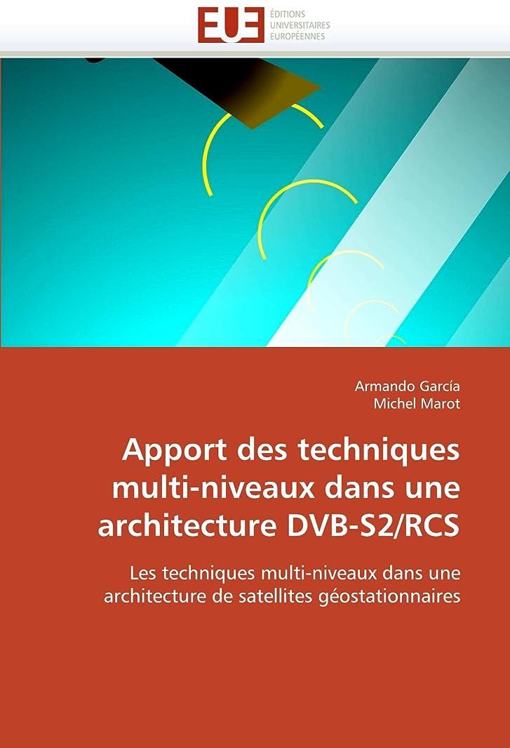 タイトル提案キッチンApport Des Techniques Multi-Niveaux Dans Une Architecture Dvb-S2/RCS (Omn.Univ.Europ.)