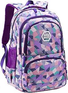 JiaYou Girl Flower Printed Primary Junior High University School Bag Bookbag Backpack (35L, Style B Purple)