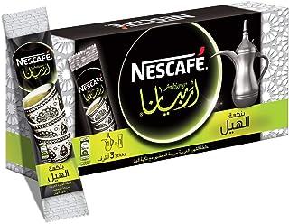 Nescafe Arabiana Instant Arabic Coffee with Cardamom, 3 Sticks/17g