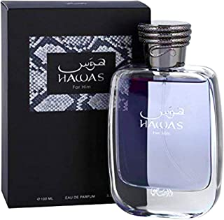 Hawas for Men EDP - Eau De Parfum 100ML (3.4 oz) | Long-Lasting Pour Homme Spray | Aquatic scent designed to embody masculine strength and vigor | Signature Bottle | by RASASI