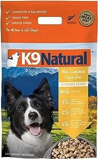 K9 Natural Freeze Dried Chicken Feast Dog Food, 1.8kg