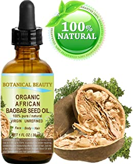 ORGANIC BAOBAB SEED Oil AFRICAN. 100% Pure / Natural / Undiluted/ VIRGIN / UNREFINED Cold Pressed Carrier Oil. For Skin, Hair, Lip and Nail Care. (1 Fl. oz. - 30 ml.)