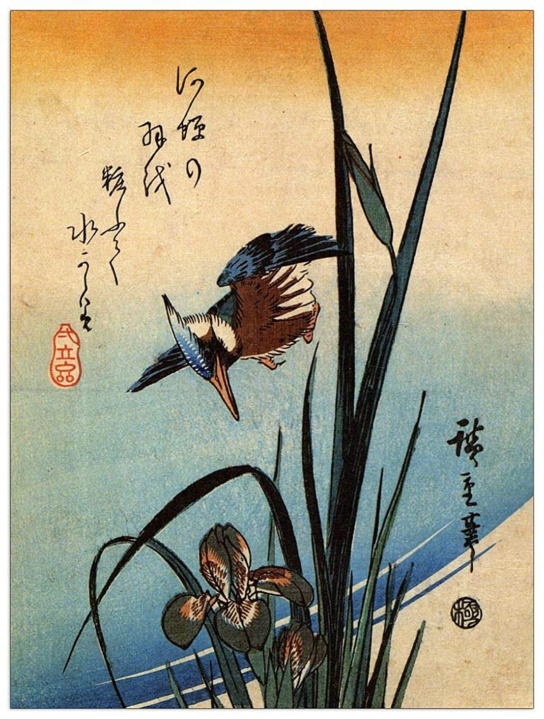 ArtPlaza TW92989 Hiroshige Utagawa - Kingfisher and Lilies II Decorative Panel 27.5x35.5 Inch Multicolored