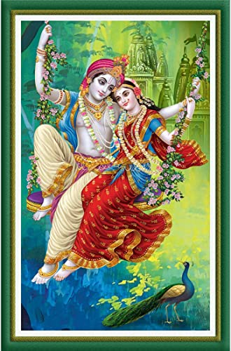 Rangoli Reprint Painting for Living Room with Special Effect Wood 5mm 12 or 18 Inch Pack of 1 MDF
