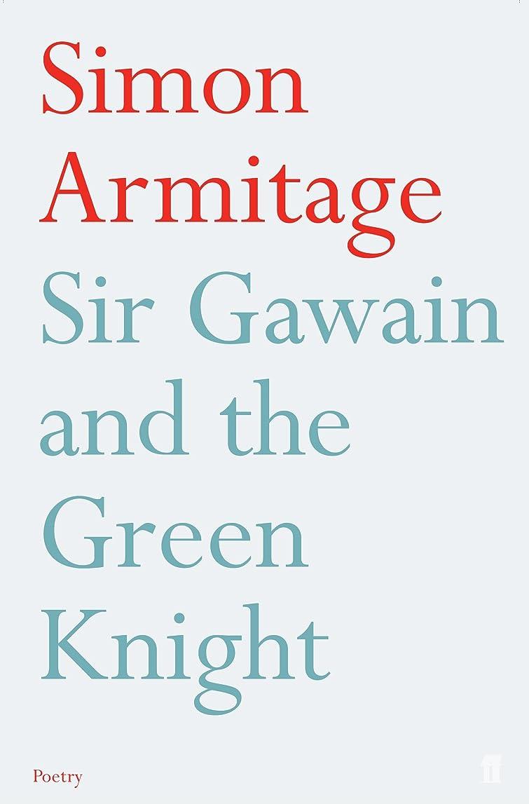 エッセイ頬骨ドアミラーSir Gawain and the Green Knight: Fixed Format Layout (Faber Voices) (English Edition)