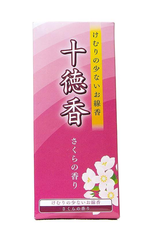 プラカードとげ巨大Japanese Cherry Blossom Incense 200?Sticks