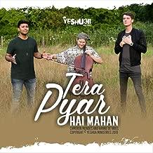 Best tera pyar hai Reviews