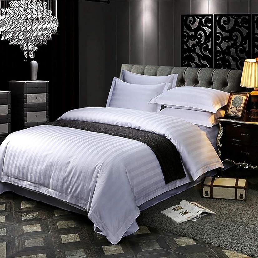 手がかり冷えるどうやって4 つ星ホテル 純粋なコットン 布団カバー, 4 ピースのスーツ 暖かい 厚い 寝具セット 掛け布団カバー ベッド シート 枕カバー * 2 深い眠りの ホワイト-5つ星ホテル ベッド 幅 5ft(150cm)
