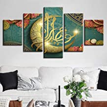 KWWLH Art,Multi-size and customizable, Canvas HD Printed Poster Living Room Decor Frame 5 Pieces Islam Allah The Qur'An Golden Moon Painting Wall Art Muslim Pictures-Framed-Size3