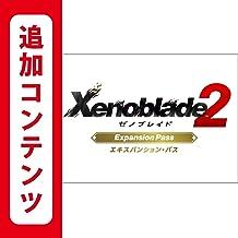 【Switch用追加コンテンツ】 Xenoblade2 エキスパンション・パス|オンラインコード版