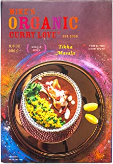 Tikka Masala Curry Sauce ORGANIC | case of 6 x 8.8 oz pouches