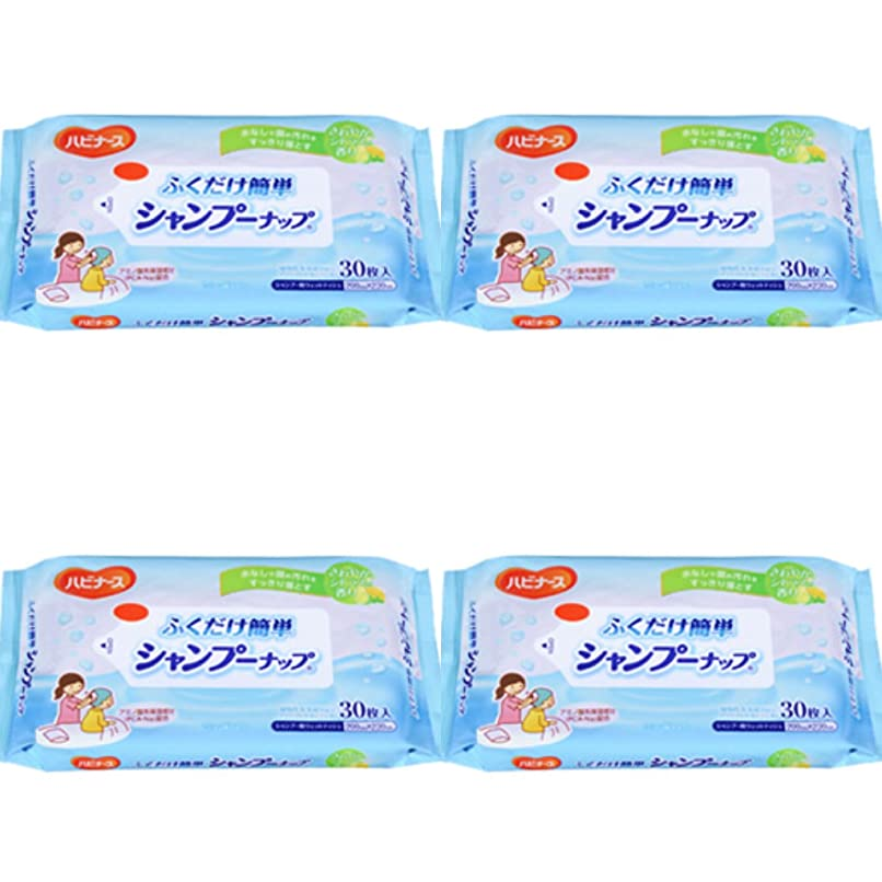 【まとめ買い】ハビナース シャンプーナップ 30枚【×4個】
