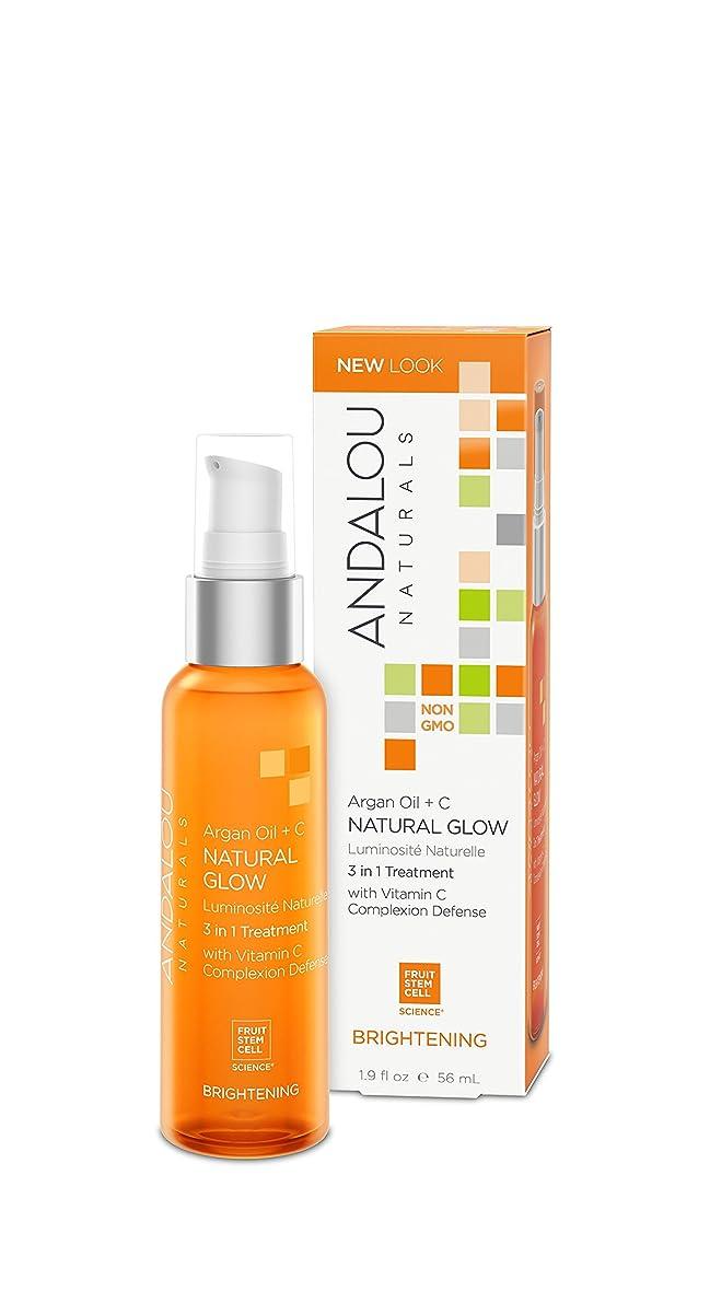 自己桁じゃないオーガニック ボタニカル 化粧用油 美容液 美容オイル ナチュラル フルーツ幹細胞 「 AO ナチュラルグロー 3 in 1 」 ANDALOU naturals アンダルー ナチュラルズ