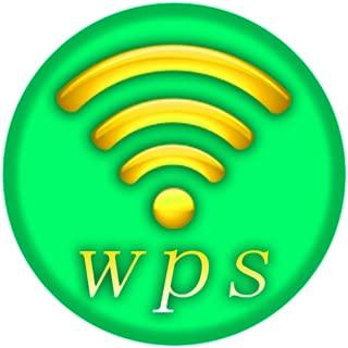 Wifi Id Hack