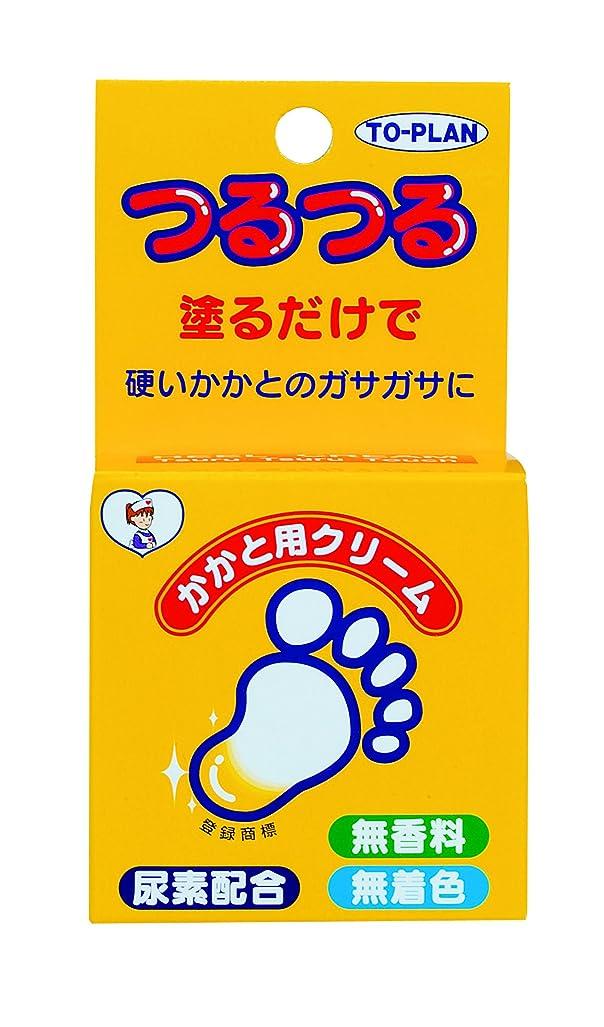 クラブ招待キャビンTO-PLAN(トプラン) かかと用クリーム30g 尿素配合クリーム