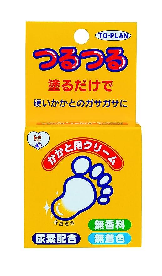 擬人化反毒名前でTO-PLAN(トプラン) かかと用クリーム30g 尿素配合クリーム