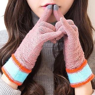iZHH Women Mitten Plus Velvet Thickening Half-Finger Flip Keep Warm Gloves