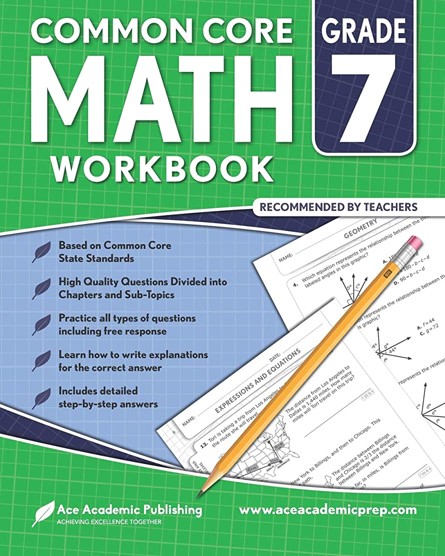 自由と遊ぶ地平線7th grade Math Workbook: CommonCore Math Workbook