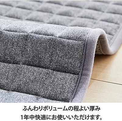 [nissen(ニッセン)] キルト ラグ スウェット素材 洗える 綿100% 厚みが選べる 肌触りやわらか 杢調アイボリー 約185×240cm(15mm)