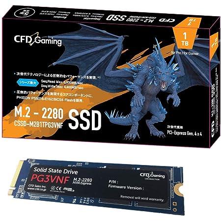 CFD販売 PG3VNFシリーズ 1TB (読取り最大 5,000MB/秒) 【PlayStation5 動作確認済】M.2 2280 (NVMe) 接続 PCIe Gen4x4 内蔵 SSD 5年保証 CSSD-M2B1TPG3VNF