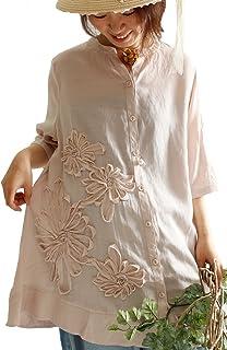 (sawa a la mode)サワアラモード レディース 花柄 刺繍 シャツ ワンピース ミディアム丈 七分丈 体系カバー 7分丈 チュニック mode-0397 F ピンク