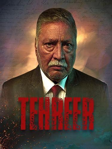 Tehreer (2021) 1080p WEB-DL AVC AC3-DUS Exclusive