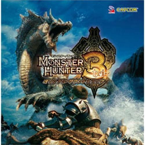 モンスターハンター3 (tri-) オリジナル・サウンドトラック