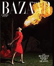 Harper's Bazaar Magazine Issue :- March 2019 Cover :- Cardi B. + Magazine Cafe Bookmark