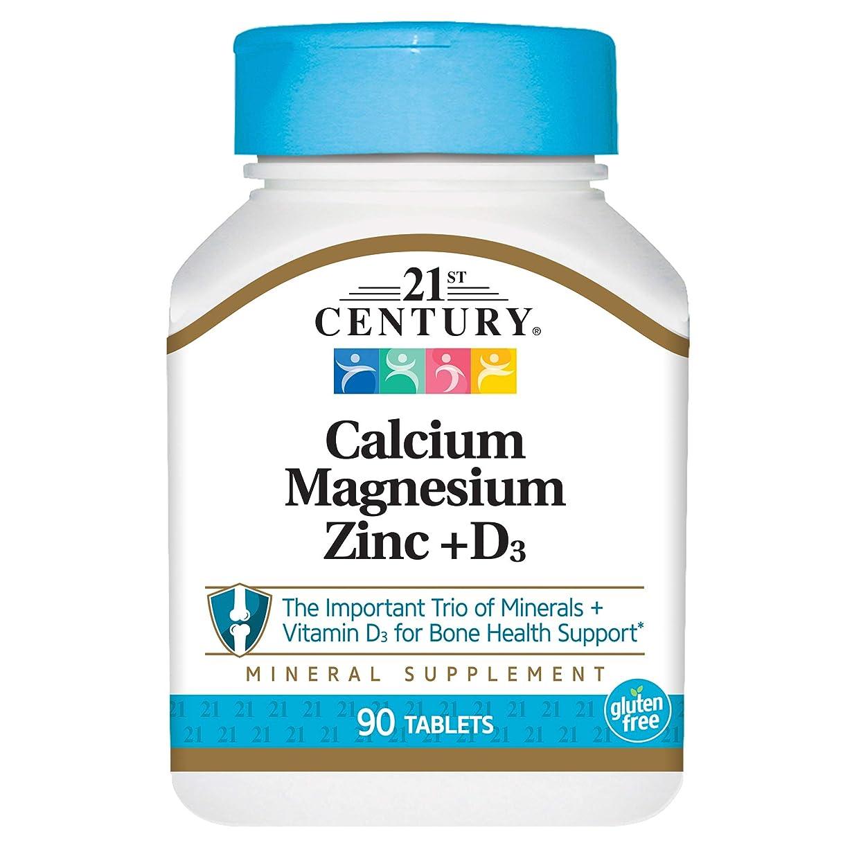 翻訳するボウリングなす21st Century Health Care カルシウム マグネシウム 亜鉛 ビタミンD3, 90錠