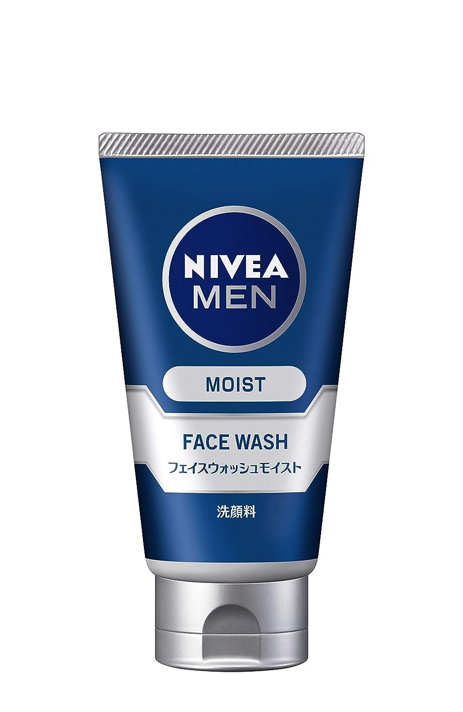 アドバンテージリボン公使館ニベアメン フェイスウォッシュモイスト 100g 男性用 洗顔料