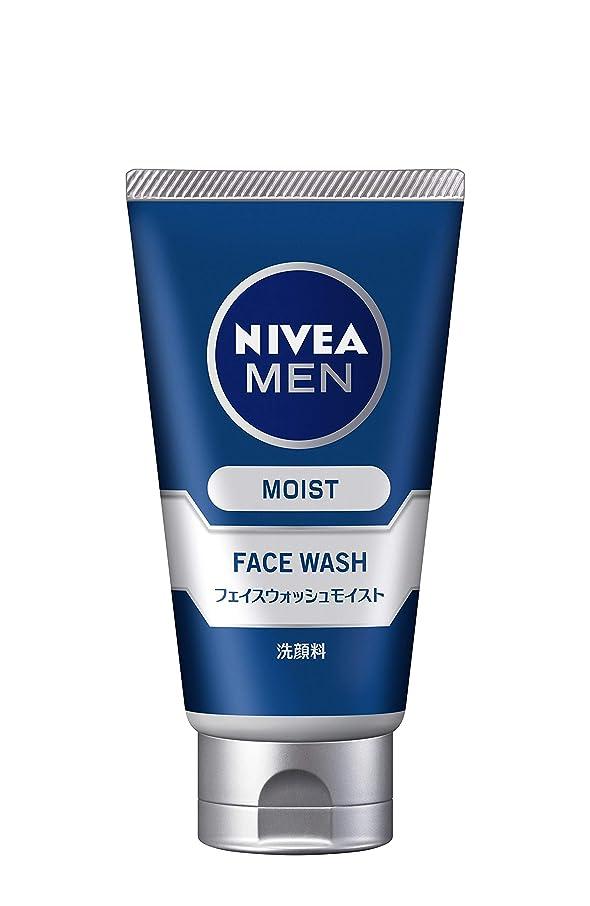 終点独特の頬骨ニベアメン フェイスウォッシュモイスト 100g 男性用 洗顔料