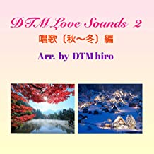 Japanese old chanting song in autumn&winter