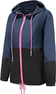 LOMON Women's Lightweight Waterproof Raincoat Active Outdoor Windproof Hooded Rain Jacket
